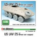 "DEF.MODEL[DW35093]1/35 現用米 LAV-25 ""XL"" 自重変形タイヤセット(トラペ用)"