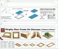ダイオパーク[DB004] ディスプレイベース枠 展示面長25cm×2本セット(底辺長291mm、高さ25mm)
