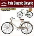 ダイオパーク[DP35009] 1/35 アジアンクラッシック自転車