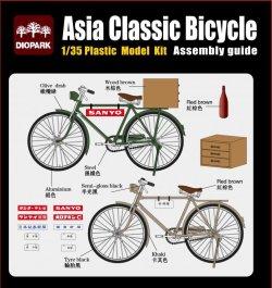 画像2: ダイオパーク[DP35009] 1/35 アジアンクラッシック自転車