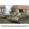 サイバーホビー[CH6784]1/35 WW.II ドイツ軍 IV号駆逐戦車 L/70(A) ツヴィッシェンレーズンク 後期型