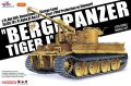"""ドラゴンモデル[DR6850]1/35 WW.II ドイツ軍 """"ベルゲパンツァー ティーガーI"""" 戦車回収車 第508重戦車大隊 w/ツィメリットコ"""