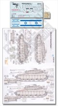 Echelon[D356144]メルカバMk.III D 第188バラク機甲旅団デカールセット Part.2