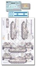 Echelon[D356171]第7機甲旅団 「ゴラン高原より来る嵐」メルカバMk.I デカールセット Part.1