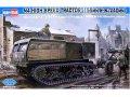 ホビーボス[HB82408] 1/35 M4ハイスピード・トラクター(155mm/8インチ/240mm用)