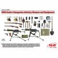 ICM[ICM35671] 1/35 オーストリアハンガリー 小火器&装備品