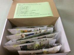 画像2: 彩葉[MS-BOX01]彩葉アソートボックス(葉)