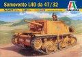 イタレリ[IT6477] 1/35 イタリア自走砲 セモベンテ L40 da 47/32