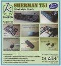 KAIZEN[Kz-SH-T51]1/35  M4 シャーマン T51 連結可動履帯