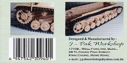 画像2: KAIZEN[Kz-Pz-400LW]1/35  IV号戦車 40cm 軽量型 連結可動履帯