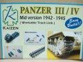 KAIZEN[KZ-PZ-400M2]1/35 III/IV号戦車 40cm中期型連結可動履帯(センターガイド穴無し)1942-45 (グローサー付き)
