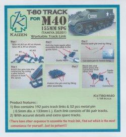 画像1: KAIZEN[Kz-T80-M40]1/35 T-80 履帯セット(M40用セット)