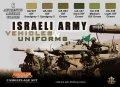 ライフカラー[CS-32]イスラエル陸軍 車両&ユニフォーム カラーセット