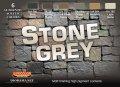 ライフカラー[CS-40]ストーングレイ(石畳・石塀色)セット