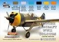 ライフカラー[XS-09]WWII フィンランド空軍カラーセット