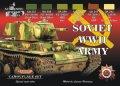 ライフカラー[CS-23]WWIIソ連陸軍カラーセット