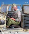 マンティス・ミニチュアズ[Man35064]1/35 キューベルワーゲンドライバー (アフリカ軍団)