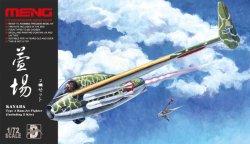画像1: モンモデル[DS-001]1/72 萱場(カヤバ)4型かつをどりラムジェット戦闘機(2機セット)