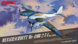 画像1: モンモデル[LS-001]メッサーシュミット Me-410B-2/U4 重戦闘機