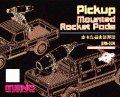 モンモデル[MENSPS-034]1/35 ピックアップ車載ロケットポッド
