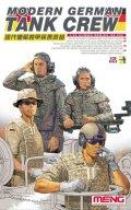 モンモデル[MENHS-006]1/35 現代ドイツ装甲兵