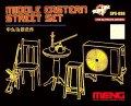 モンモデル[MENSPS-036]1/35 現代中東のストリートセット(レジン製)