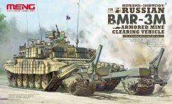 画像1: モンモデル[MENSS-011]1/35 ロシアBMR-3M地雷処理車