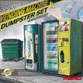 モンモデル[SPS-018B]1/35 自動販売機とゴミ箱