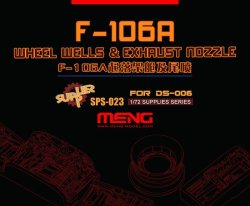 画像1: モンモデル[SPS-023]1/72 F-106A脚格納室と 排気ノズル(レジン)