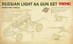 画像1: モンモデル[MENSPS-026]1/35 ソビエト防空用軽武装セット