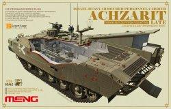 画像1: モンモデル[SS-008]1/35 イスラエルアチザリット重装甲車(後期型)