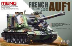画像1: モンモデル[TS-004]1/35 フランス軍 AUF1 155mm 自走榴弾砲
