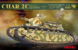 画像1: モンモデル[TS-009]1/35 フランス2C超重戦車