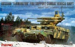 画像1: モンモデル[MENTS-010]1/35 1/35ロシアBMPT火力支援戦車