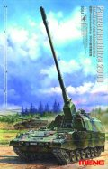 モンモデル[MENTS-012B]1/35ドイツPanzerhaubitze2000自走榴弾砲