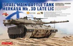画像1: モンモデル[TS-025]1/35 イスラエルメルカバMk.3D主力戦車低強度紛争型