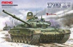 画像1: モンモデル[MENTS-028]1/35 ロシア主力戦車 T-72B3
