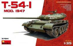 画像1: ミニアート[MA37014]1/35 T-54-1ソビエト中戦車 MOD.1947