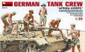 """ミニアート[MA35141] 1/35 ドイツ戦車兵""""アフリカコープ"""""""