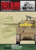 THE OLIVER PUBLISHING GROUP[UnderTheGun_2]最初の血 チュニジアのUS第一機甲師団