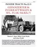 [PANZER_TRACTS_22-5]8トンハーフトラック派生車 装甲タイプ&対空自走砲
