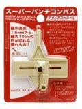 プラッツ[SPC-2]スーパーパンチコンパス チタン刃スペシャル