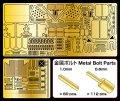 Passion Models[P35-070]8輪重装甲車sd.kfz.232エッチングセット(タミヤMM35036/MM35297用)