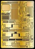 Passion Models[P35-081]M51スーパーシャーマン用エッチングセット(タミヤMM35323用)