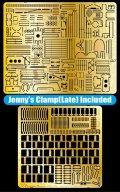 Passion Models[P35-083B]IV号戦車用OVM セット(G-J型用)(改訂版:Jenny's Clamp 同梱)