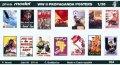 PlusModel[PM004]1/35WW II プロパガンダ ポスター #3
