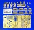 PlusModel[AL7006]1/72EC-121ワーニングスター 脚収納庫セット(エレール用)