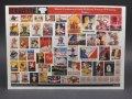 Reality in Scale[RIS35027]WWIIフランスの商業広告/啓蒙ポスター