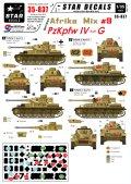 STAR DECALS[SD35-837] 1/35 WWII独 北アフリカミックス Part.9 IV号戦車G型