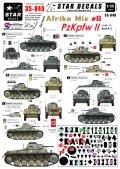 STAR DECALS[SD35-840]1/35 WWII独 北アフリカミックス Part.6 II号戦車A-C型